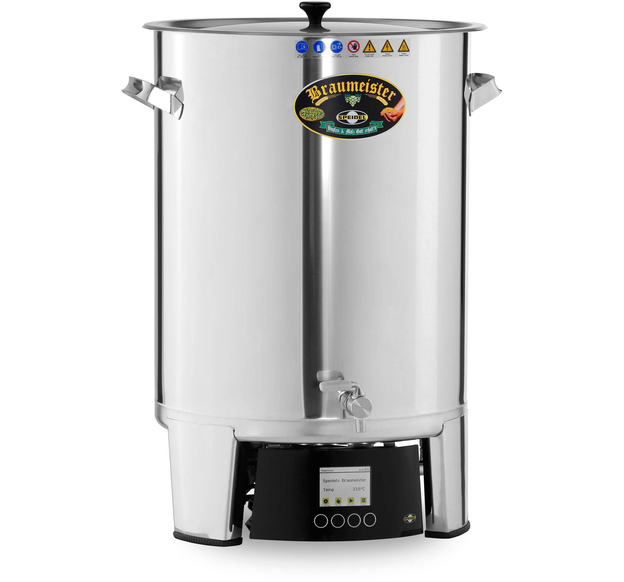 Домашняя пивоварня купить крым изготовление самогонных аппаратов на заказ в спб