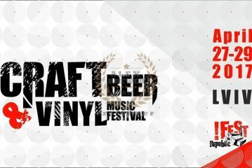 Craft Beer & Vinyl Music Festival (Львов) 27.04.2017