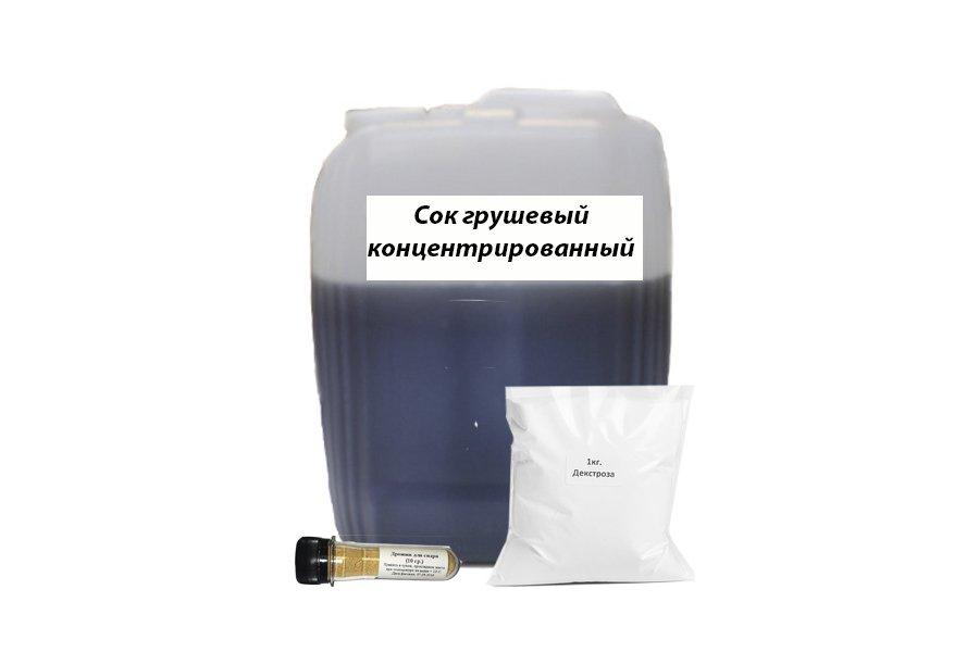 продам самогонный дистиллятор стеклянный