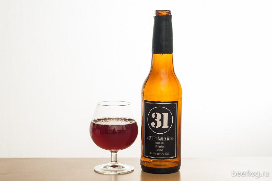 31_strategy_barley_wine_1