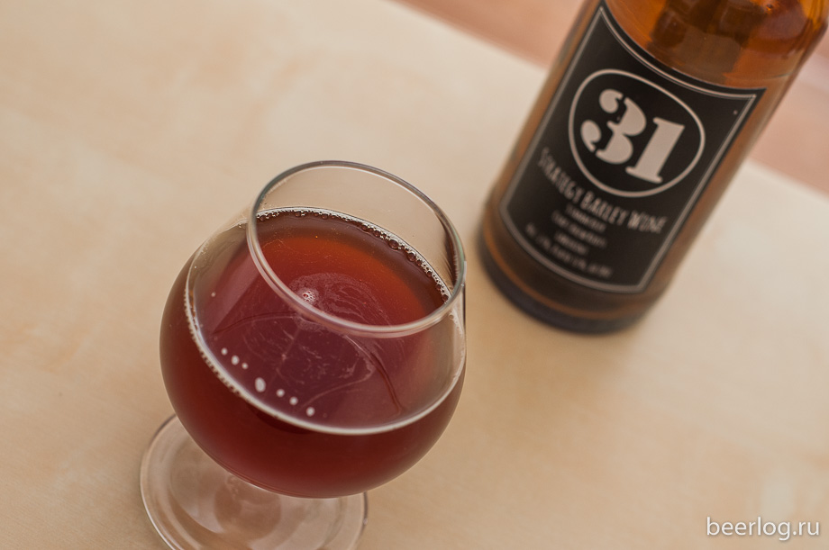 31_strategy_barley_wine_2